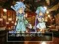 キャストラージュ 版権第4話 「ドラゴンクエスト5」