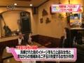 動画gojimu160523